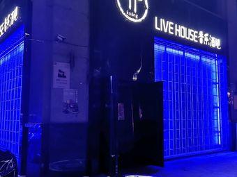 卝·Live House音乐酒吧(融冠恋城店)