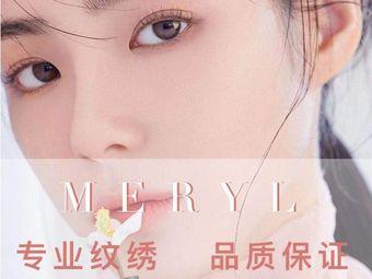 眉丽尔·MERYL半永久纹眉纹绣(襄阳店)
