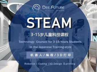 未来学院·STEAM·乐高·少儿编程·机器人(西安店)