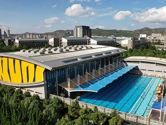 云南师范大学游泳馆