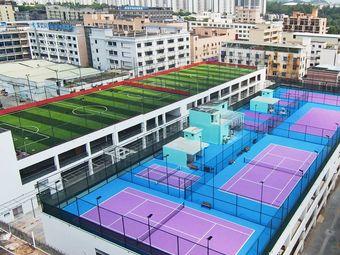 爱动网球(南城校区)