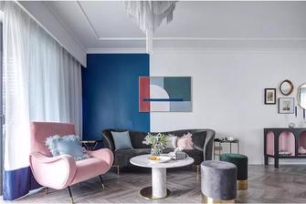 豪华型140平米三法式风格客厅图