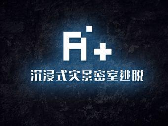 A+沉浸式实景密室逃脱(A.plus五店)