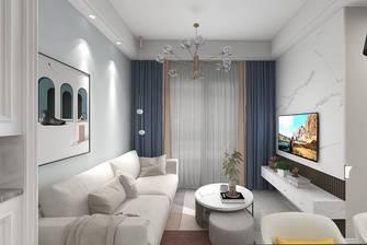 经济型40平米小户型现代简约风格客厅效果图