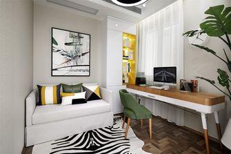 豪华型70平米公寓北欧风格书房设计图