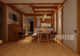 10-15万120平米三日式风格餐厅装修案例