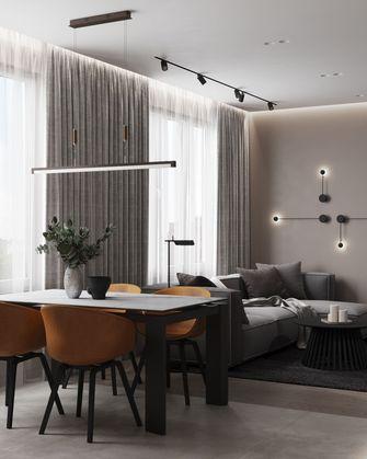 15-20万80平米三室两厅现代简约风格餐厅效果图