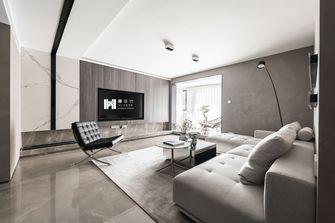 富裕型140平米三现代简约风格客厅效果图