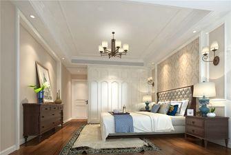 15-20万140平米四室两厅美式风格卧室装修效果图