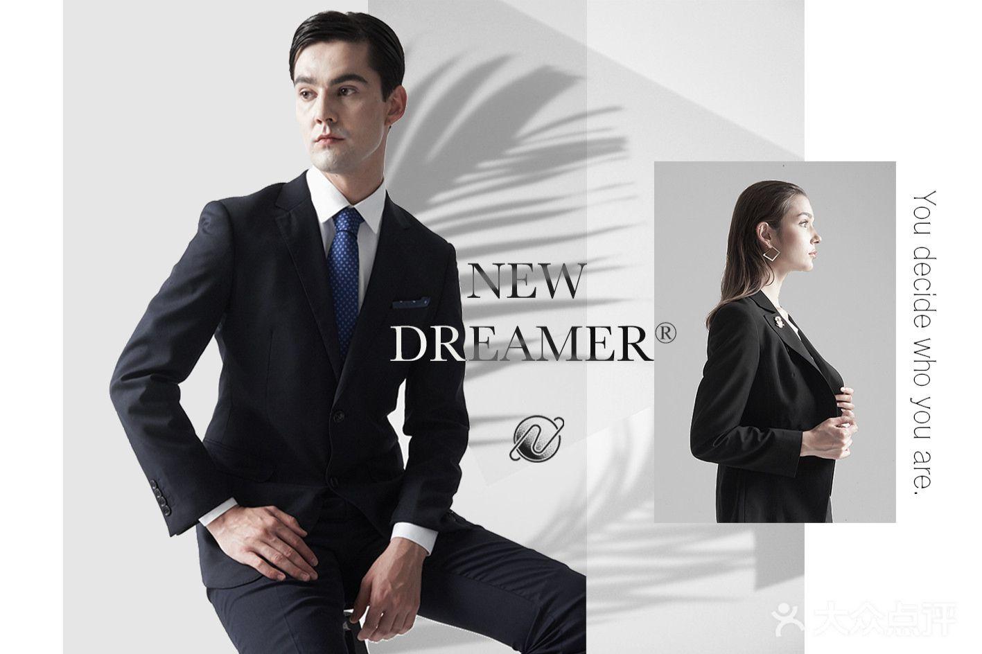 NEW DREAMER新梦想家西服的图片