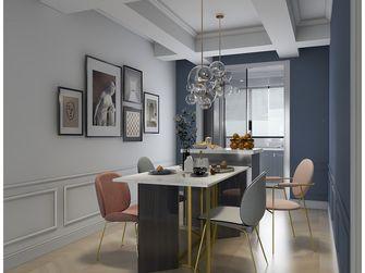 15-20万140平米三室两厅法式风格餐厅图片大全