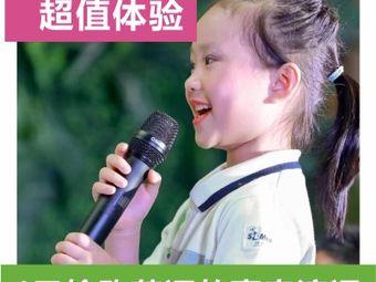 SDMen少儿英语学院(桂城佳盛)