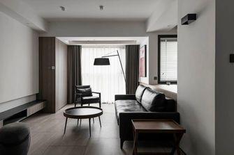 3-5万90平米三室一厅现代简约风格客厅欣赏图