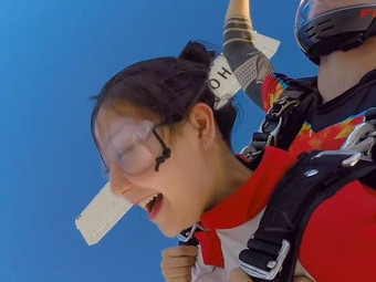 天时爱飞跳伞俱乐部(苏州旗舰店)