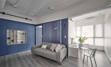 5-10万50平米公寓现代简约风格餐厅图片大全