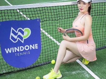 网动网球成人青少年培训(于洪区店)