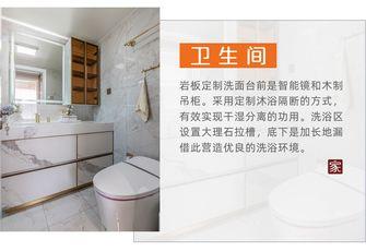 豪华型140平米三室两厅轻奢风格其他区域装修效果图