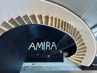 Amira Spa艾美拉科技美颜中心