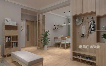 110平米三日式风格餐厅设计图