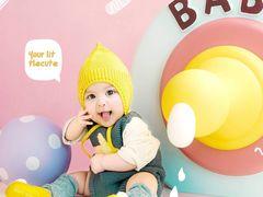 贵族宝贝孕婴童摄影连锁机构