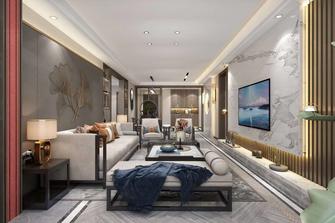 140平米复式中式风格客厅图片