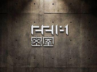 221B密室(明珠店)