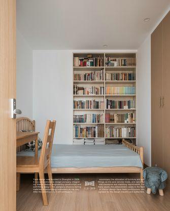 10-15万140平米四室两厅日式风格青少年房设计图