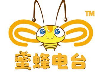 蜜蜂电台儿童口才培训