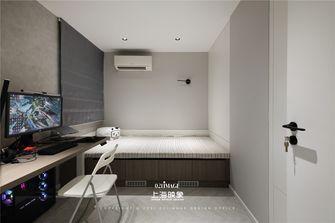 15-20万130平米三室两厅现代简约风格书房欣赏图