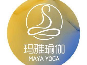 玛雅瑜伽(绿地大道总店)