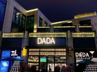 DADA小酒馆