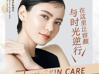 圣和高端皮肤护理(海河路店)