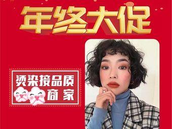 Eleven HAIR SALON接发烫发染发(安州店)