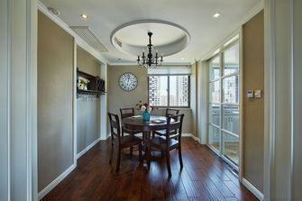 豪华型130平米四美式风格餐厅装修案例