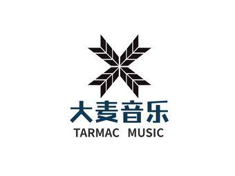 大麦音乐吉他架子鼓艺术中心(陈仓园店)