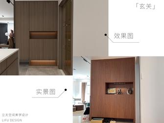 15-20万120平米三室两厅现代简约风格玄关图