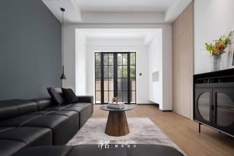 豪华型140平米别墅现代简约风格阳光房效果图