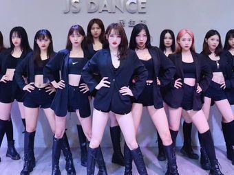JS舞蹈连锁(泰禾广场店)