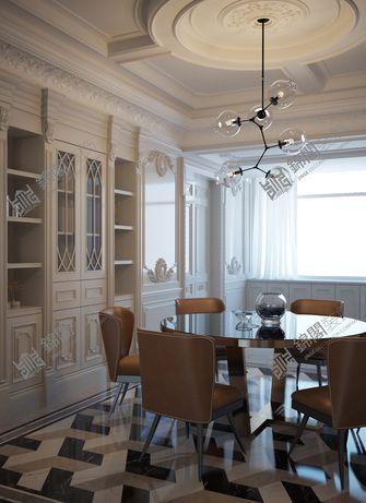 140平米三法式风格餐厅装修效果图