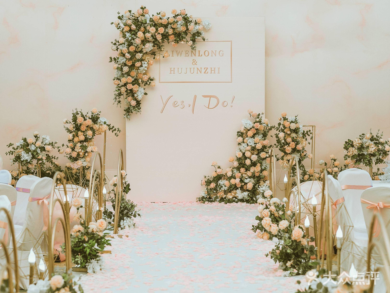 We婚礼工作室【做有温度的婚礼】的图片