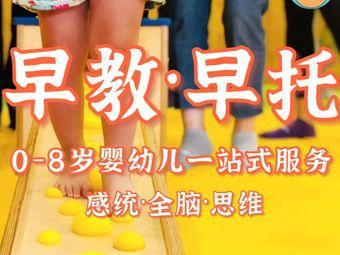 BBunion国际早教中心(西安店)