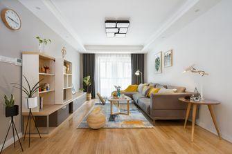 经济型110平米三室三厅北欧风格客厅图片