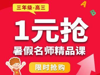 尚孔教育(黄岩学习中心)