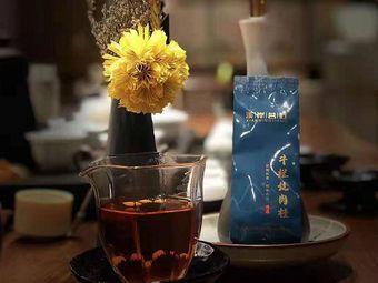 大红袍·岩茶坊