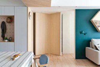 经济型70平米混搭风格餐厅装修案例