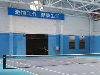 安安网球公园