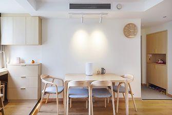 120平米三室一厅日式风格餐厅装修图片大全