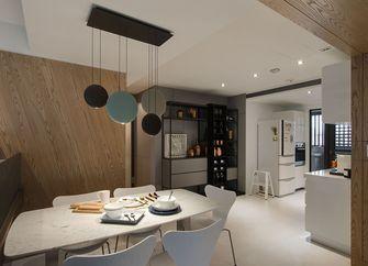 经济型80平米混搭风格餐厅设计图