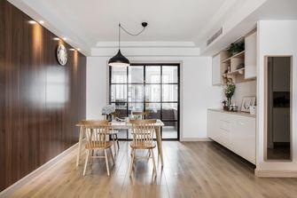 豪华型100平米三室两厅北欧风格餐厅装修效果图