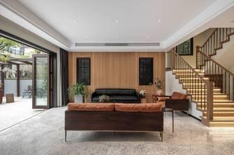 140平米四室三厅混搭风格客厅效果图